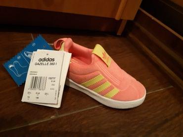Детская обувь Adidas ( оригинал). Размер 23,5. Приобретены на заказ