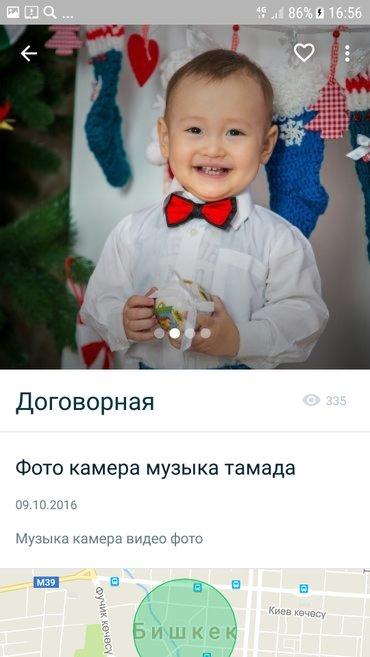 Съёмка фотосессия и видео камера слайд-шоу...Скидка 50% 0702.72.72.63 в Бишкек
