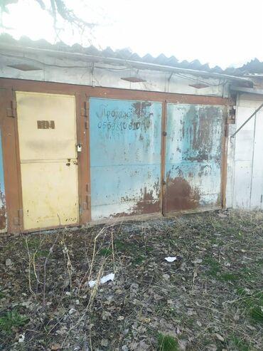Гаражи - Кыргызстан: Продаю гараж. Западный