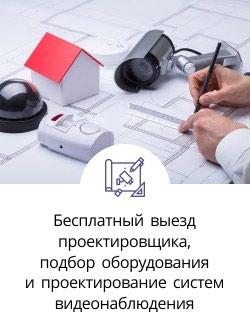 gsm сигнализация для автомобиля в Кыргызстан: Установка видеонаблюдения,СКУД,пожарной и охранной