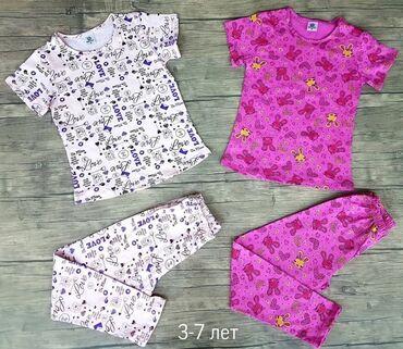 Пижамы для девочек на 3-4-5-6-7 лет 260 сом