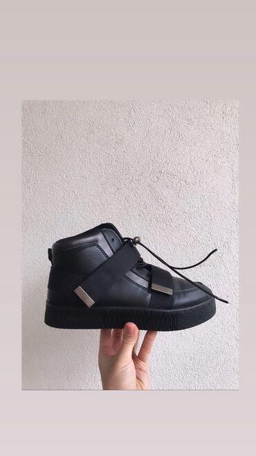 Patika cipele - Srbija: Nove! patike/ cipele 38 br nenošene