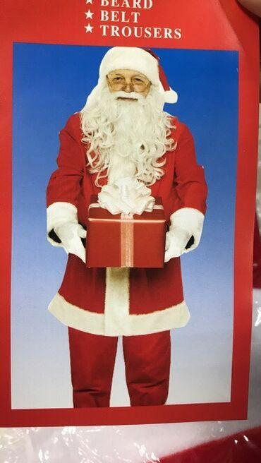Paket odeće - Krusevac: Deda Mraz  Kostim Cena 1.700dinara