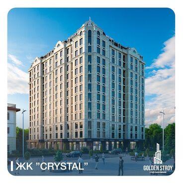 3 х комнатная квартира в бишкеке в Кыргызстан: Продается квартира: 2 комнаты, 1 кв. м