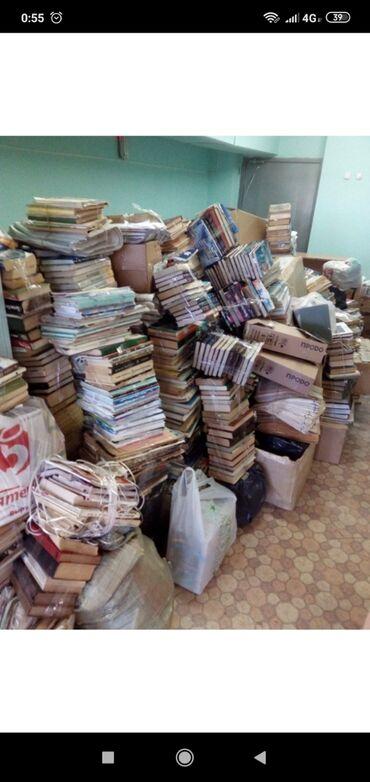 Макулатура,книги,газеты,журналы,тетради,картон, хорошая цена быстрый