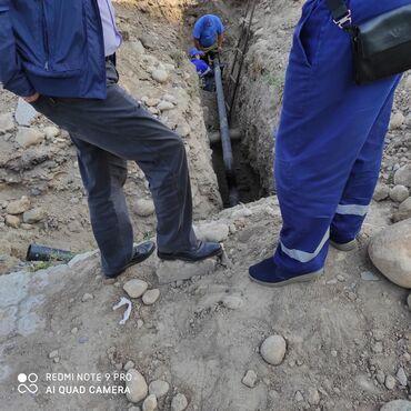 Gradjevinski poslovi - Srbija: Нужны разнорабочие, копать траншеи, бетонировать, и прочее работы