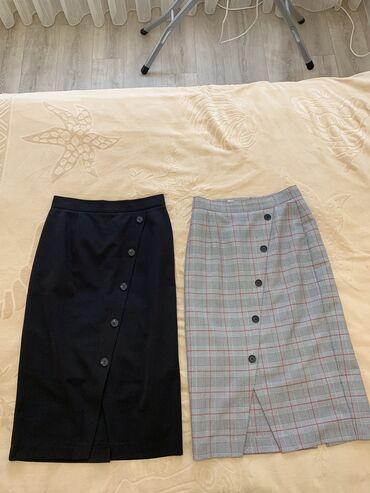 Продаю две юбки одной модели, александра, чёрная и в клетку. Размер 44