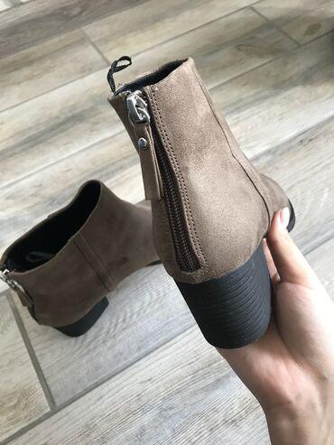 Продаю НОВЫЕ ботиночки от фирмы h&m Базовые, подойдут под любой на