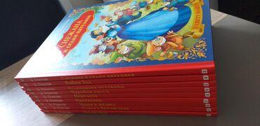 Džeronimo Stilton.Veliki klasici bajki.Komplet od 9 knjiga.Novo!