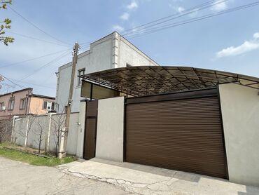 ворота для дома цена in Кыргызстан   КНИГИ, ЖУРНАЛЫ, CD, DVD: 280 кв. м, 7 комнат, Утепленный, Бронированные двери, Евроремонт