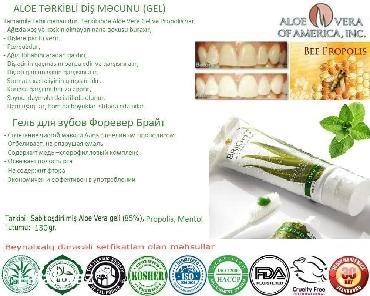 audi a6 26 at - Azərbaycan: Forever - Aloe Bright Toothgel / Aloe Vera tərkibli Diş məcunu (Diş