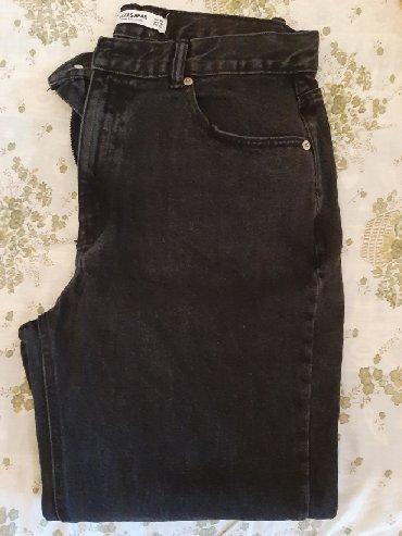 женские-черные-брюки в Азербайджан: Salvar!42 razmer!Pull&Bear!3 defa geyilib !