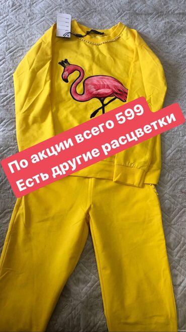 спортивный в Кыргызстан: Спортивный костюм