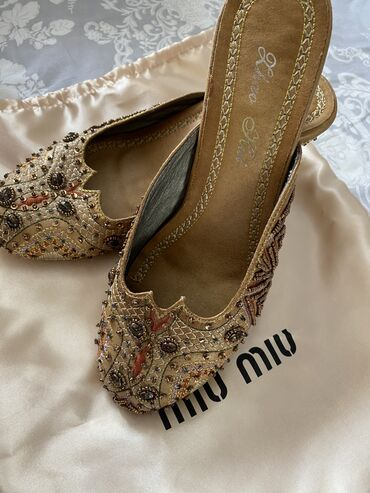 Новые для невест