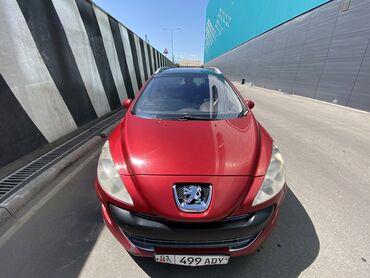 Peugeot - Кыргызстан: Peugeot 308 1.6 л. 2008 | 220000 км