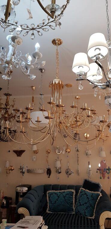 Освещение в Кыргызстан: Люстра 20 ламп