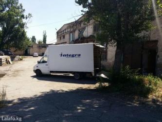Грузоперевозки габаритных грузов,мебель,переезды дом. вещи и тд. имеет в Бишкек