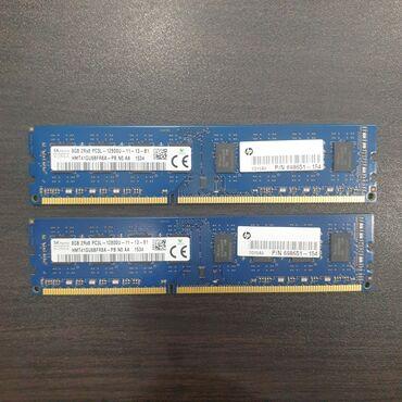 Ddr3 8gb 1600mhz skhynix, новые, в количестве 8 штук2rx8 pc3l-b1Чипы
