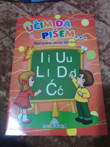 Ucim da pisem slova latinice, vezbanka za decu u odlicnom stanju, - Beograd