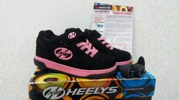 Продаю роликовые кросы Heelys 2 пары,для в Бишкек