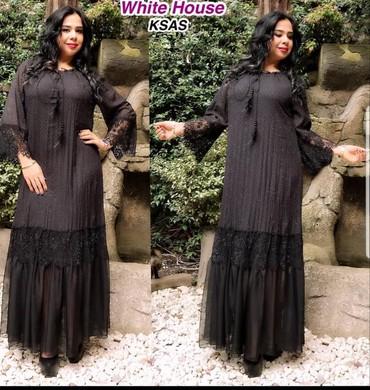 Платье. Нарядное платье  Ткань шифон  Размеры 44 46 48 50 в Кант