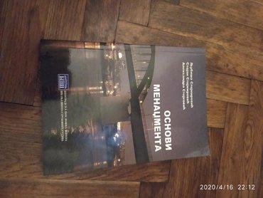 Knjige, časopisi, CD i DVD | Pancevo: Ocuvana knjiga kao nova