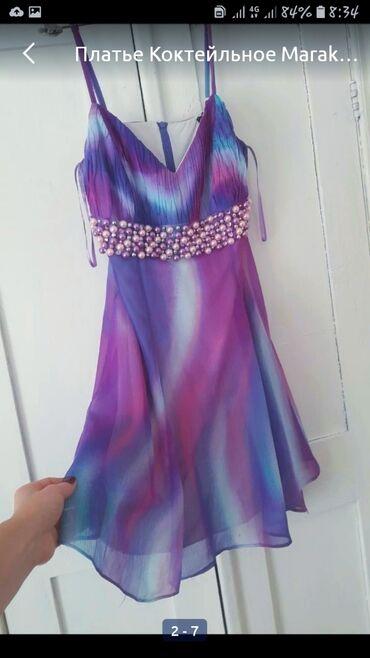 Платье Коктейльное Marakesh M