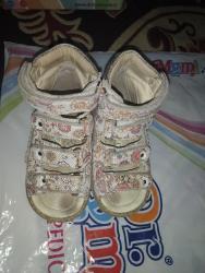 Детская обувь в Тамчы: Детская ортопедическая обувь, размер 23. Dr.Mymi. Одевали 2-3 месяца