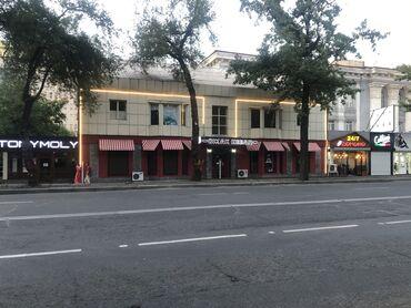 Коммерческая недвижимость в Бишкек: Сдаю 1 этаж 2- х этажного здания 250м2  Адрес Чуй/Тоголок Молдо