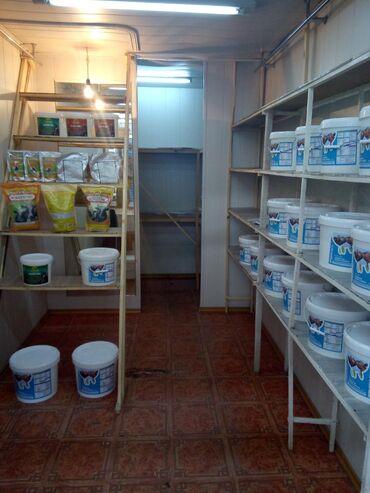 лоток-для-яиц в Кыргызстан: Ветазия . зцм заменитель молока для телят . ягнят.поросят . жеребят