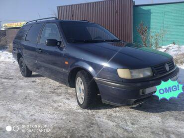 Volkswagen Passat 1.8 л. 1995 | 213258 км