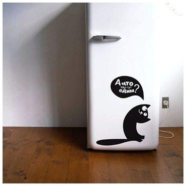 Ремонт холодильников . в Бишкек