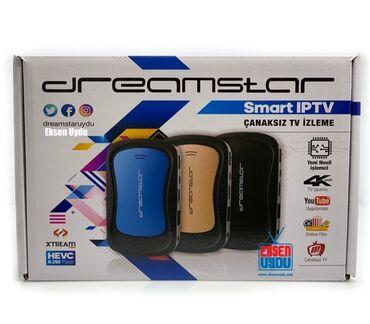 4k ip cctv cameras в Азербайджан: IP TV