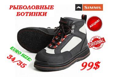 Юнешеские (женские) забродные/рыболовные ботинки SIMMS Rock Creek Boot