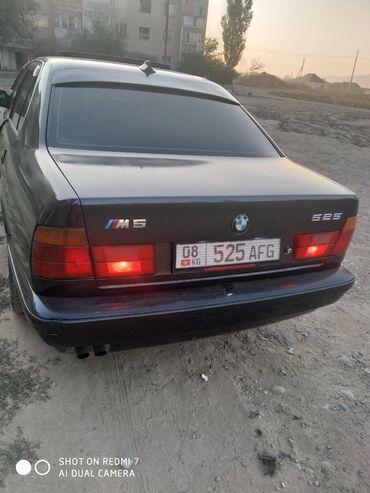 BMW - Токмак: BMW 2.5 л. 1990