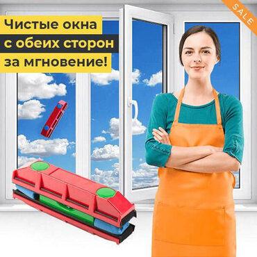 МАГНИТНАЯ ЩЕТКА GLIDER +бесплатная доставка по КР100% качество