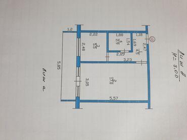 1 кг суши - Кыргызстан: Продается квартира: 1 комната, 37 кв. м