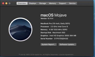 чехол fly в Кыргызстан: Продаю Macbook Pro 2011 i5 4Гб 120 SSD 320 HDD полный комплект