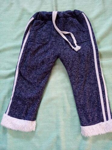 Za decu | Kragujevac: Postavljene i tople pantalone za dečaka veličina 4 - dužina je 57 cm