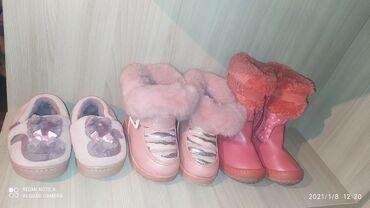 повар на дом цена in Кыргызстан   ВЫЕЗДНЫЕ БАНКЕТЫ: Зимняя обувь светло розовые 22 размер темно розовые 23 размери
