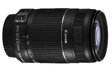 15s 225 70 - Azərbaycan: Canon EF 55-250 obyektivZoom lensUsdada olmayib, udar