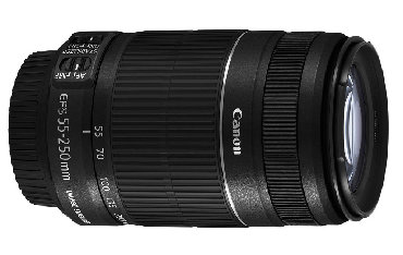 filter - Azərbaycan: Canon EF 55-250 obyektivZoom lensUsdada olmayib, udar