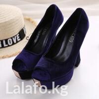 новые туфли ( бархат) разм. 36. 5-37 в Бишкек
