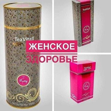 Чай для женского здоровья - на в Бишкек