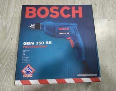 bosch perforator satilir - Azərbaycan: Drel Bosch Yeni