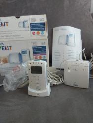 Autosedišta i nosiljke za bebe | Srbija: Philips Avent SCD 525 baby alarm