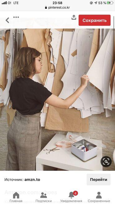 Лекало бишкек - Кыргызстан: Изготавливаем лекало под любой вид одежды и модели . Лекало жасайбыз