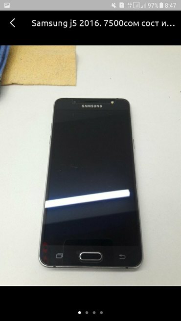 Samsung Galaxy J5 2016 в Сузак