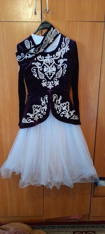 Национальное платье почти новое одевала всего 1 раз на кыз