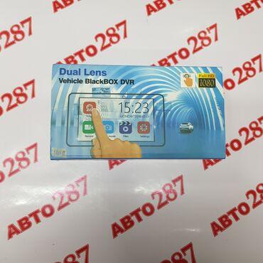 авто видео регистратор в Кыргызстан: Видеорегистратор сенсорный, full hd 1080 качества, в комплекте имеется